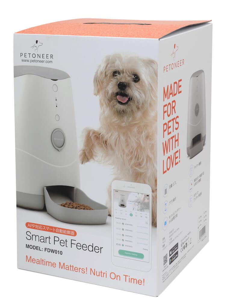 スマート自動給餌器「Nutri Smart Pet Feeder(ニュートリ スマートペットフィーダー)の製品パッケージ
