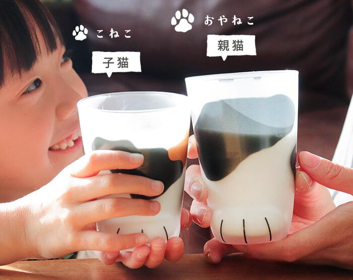 親子で使える大小サイズの「ここねこグラス」
