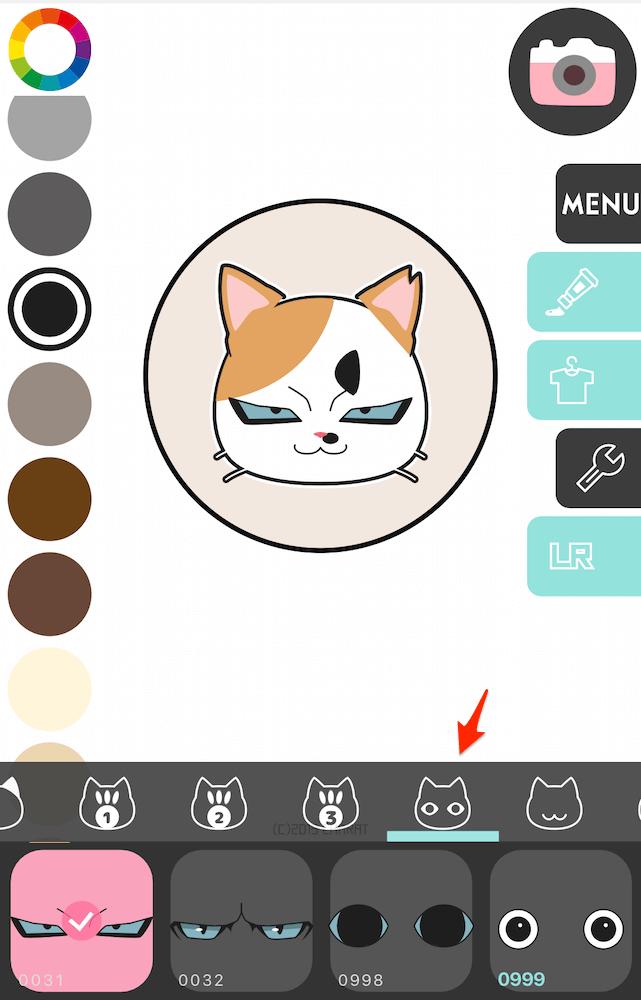 猫の目の形を選択する画面 by 猫アイコンジェネレーター「CHARATねこメーカー2」