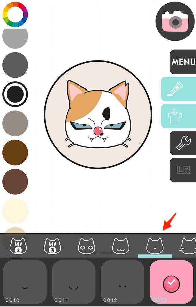 猫の鼻の形を選択する画面 by 猫アイコンジェネレーター「CHARATねこメーカー2」