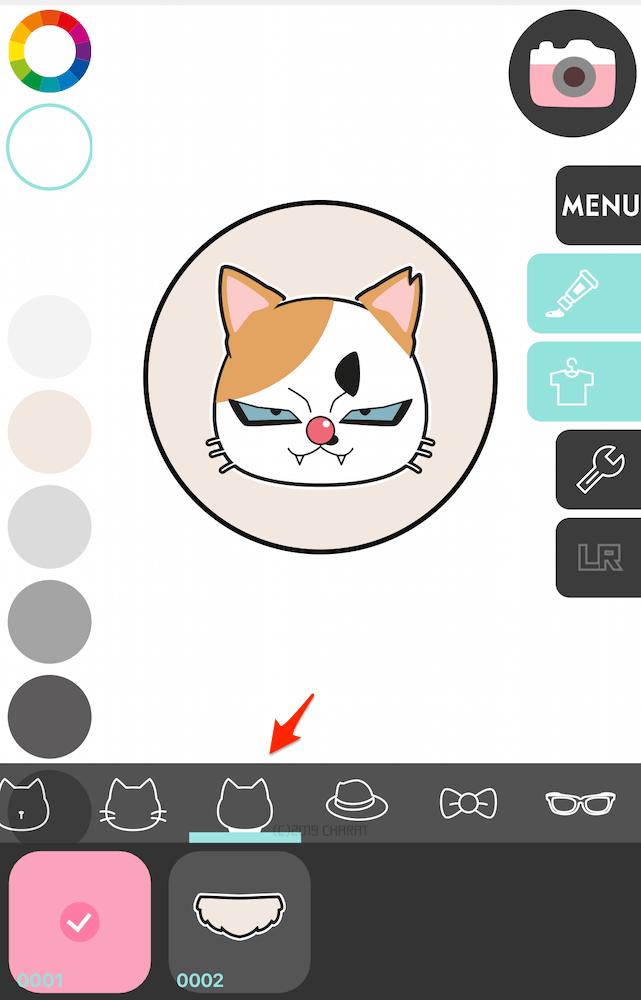 猫の胸毛の有無を選択する画面 by 猫アイコンジェネレーター「CHARATねこメーカー2」