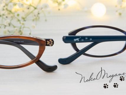 肉球と猫シルエットがとってもキュート♥執事眼鏡からオリジナルの猫メガネが登場