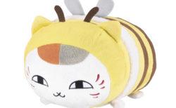 ニャンコ先生がミツバチ姿に変身にゃ!激かわグッズが当たる一番くじが3月8日から発売