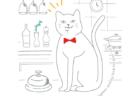 自動給水器などの賞品も当たるニャ、愛猫の写真を投稿するキャンペーンが開催中