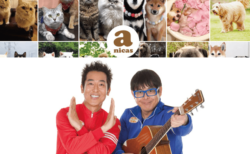 人気のタレント猫に会えるトークショーが3/31に開催、テツandトモのライブもあるニャ