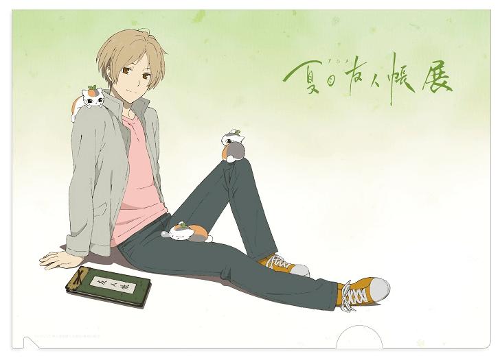 「夏目友人帳展」展示会ビジュアルクリアファイル