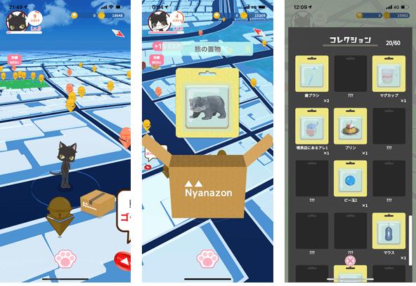 位置情報ゲーム「ビットにゃんたーず」の画面イメージ