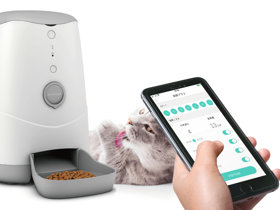 スマホアプリで給餌方法を操作するイメージ by Nutri Smart Pet Feeder(ニュートリ スマートペットフィーダー)