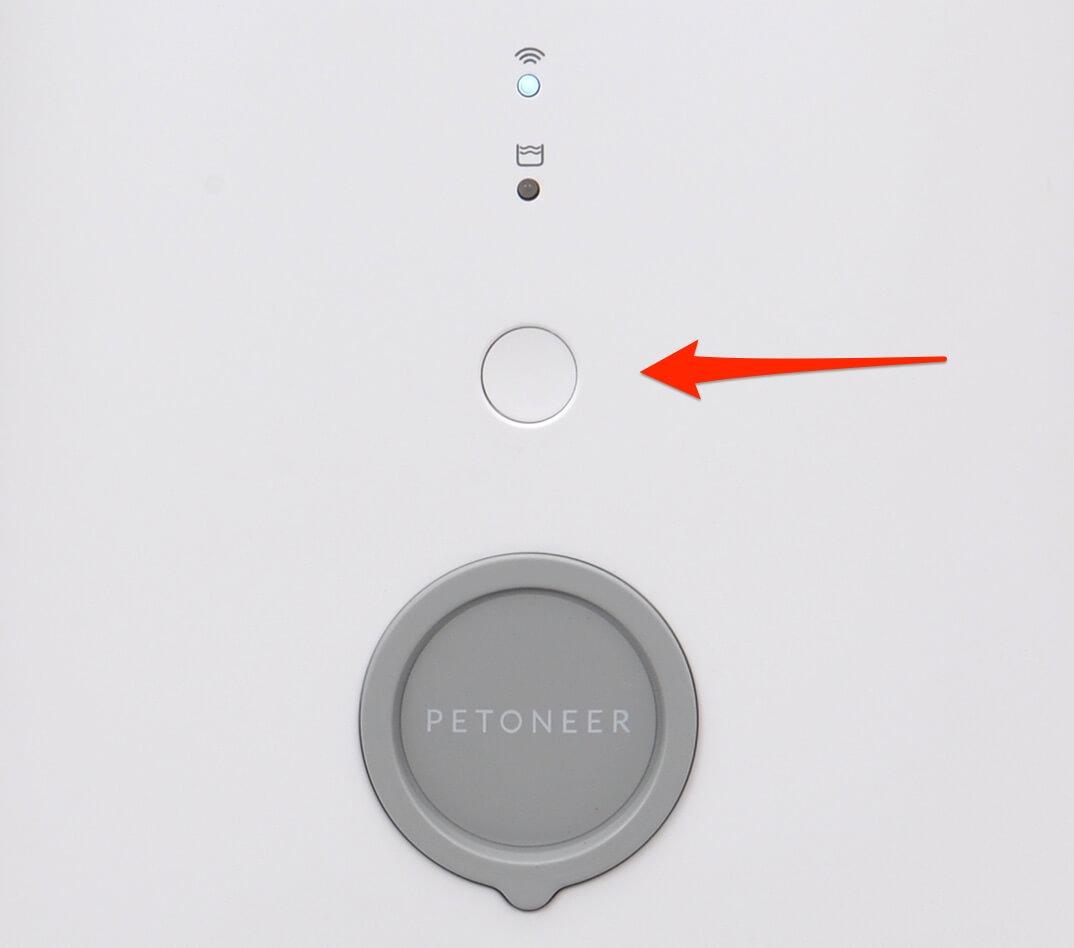 Nutri Smart Pet Feeder(ニュートリ スマートペットフィーダー)の手動給餌ボタン
