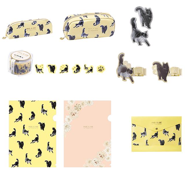 ペンケース、刺繍ステッカー、マスキングテープ、ペンホルダー、クリアファイル、ステーショナリーケース