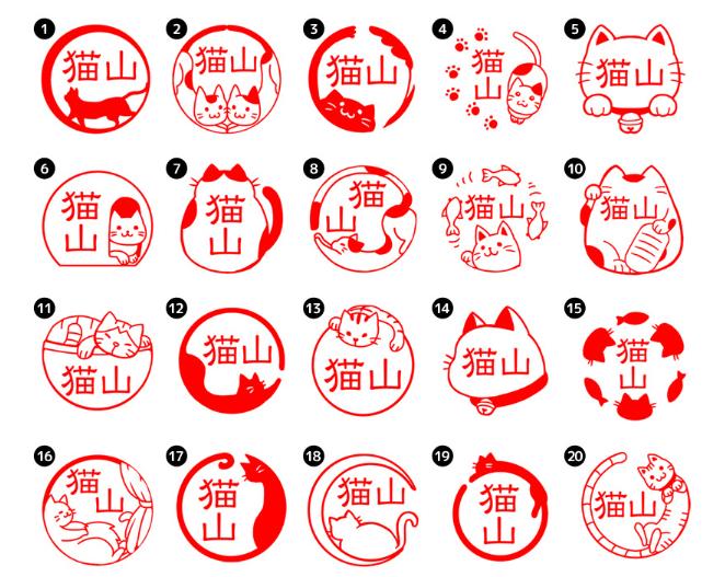 「にゃんコ」の枠デザイン20種