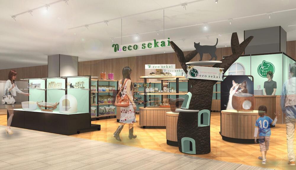 猫用品店「necosekai(ネコセカイ)」八王子オーパ店の入口イメージ