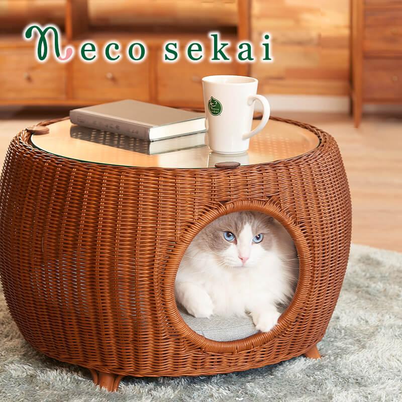 necosekaiの猫ハウス兼カフェテーブル