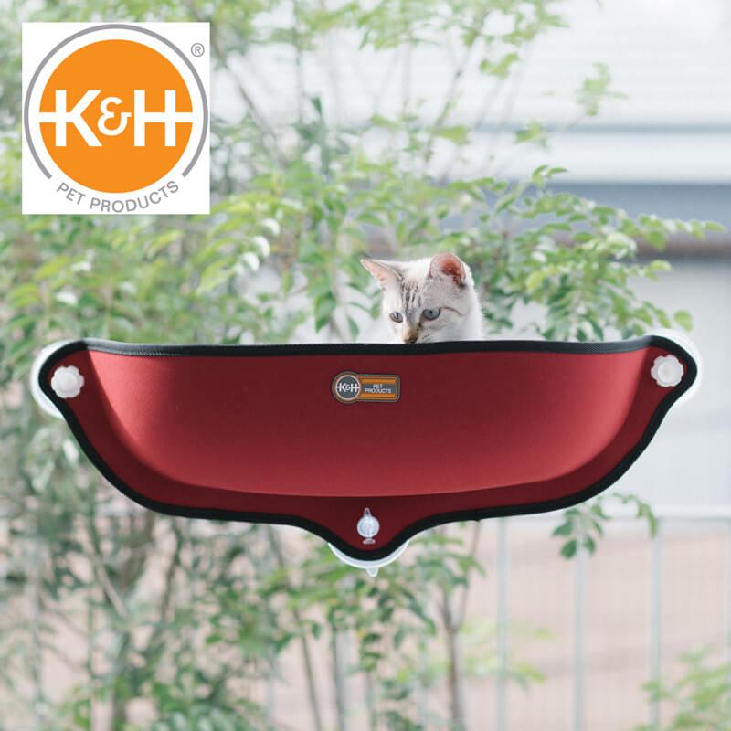 吸盤で窓に設置できる猫ベッド by K&H