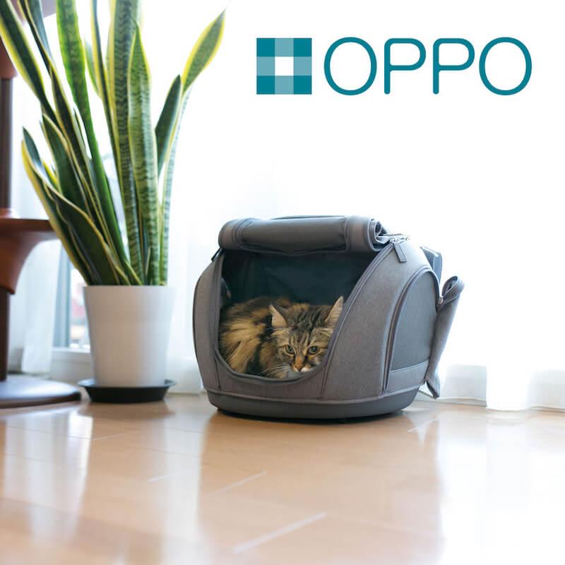 OPPO(オッポ)の4WAY犬猫キャリー