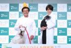 南明奈&具志堅用高がペットと共に登場、3月20日の動物愛護デーに病気予防のイベントが開催