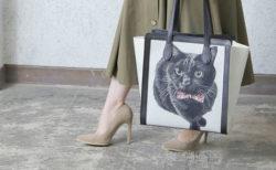 ジャカード織りで愛猫の毛並みまでリアルに再現!ハグペットがオリジナルバッグの製作を開始