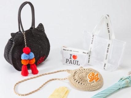 ネコ耳型のカゴバッグもあるニャ♪ ポール&ジョー アクセソワから夏向けのグッズが登場