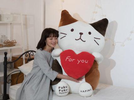 1mの巨大な猫のぬいぐるみが登場!インテリア雑貨のハピンズから10匹限定で発売