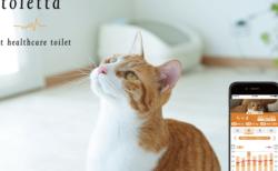 スマート猫トイレ「toletta(トレッタ)」1000台限定で再販開始&料金プランも改定