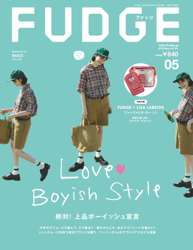 FUDGE(ファッジ) 2019年5月号の表紙