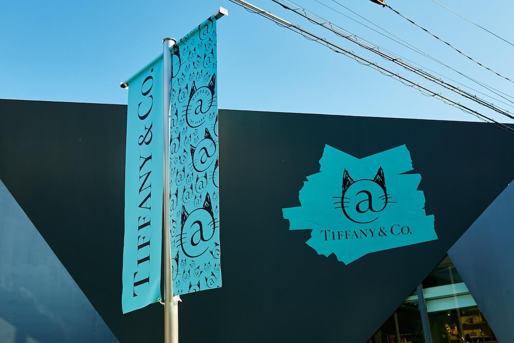 ティファニーのコンセプトストア「ティファニー@キャットストリート」の猫をモチーフにしたオリジナルロゴ