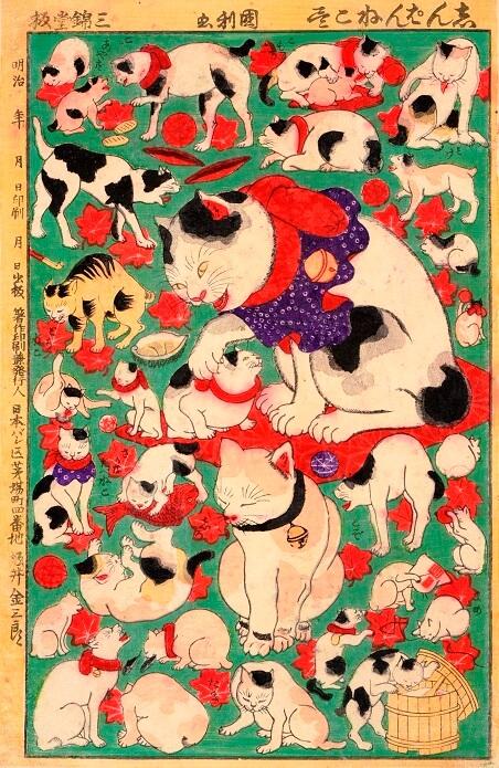歌川国利/志んぱんねこ尽/1890年