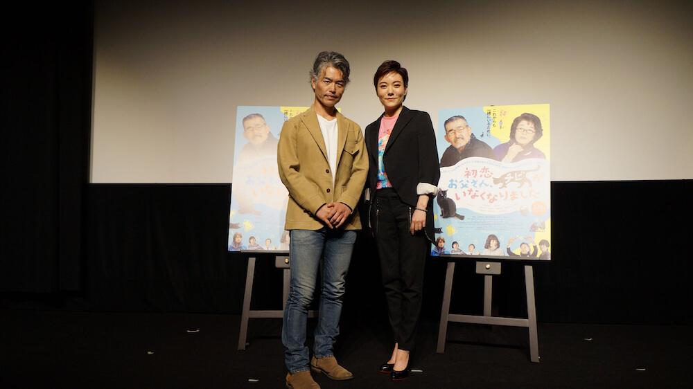 映画「初恋〜お父さんチビがいなくなりました」の公開記念イベントに登壇した鈴木杏×ペット探偵の藤原博史