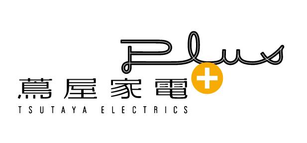 蔦屋家電+(ツタヤカデンプラス)のロゴ