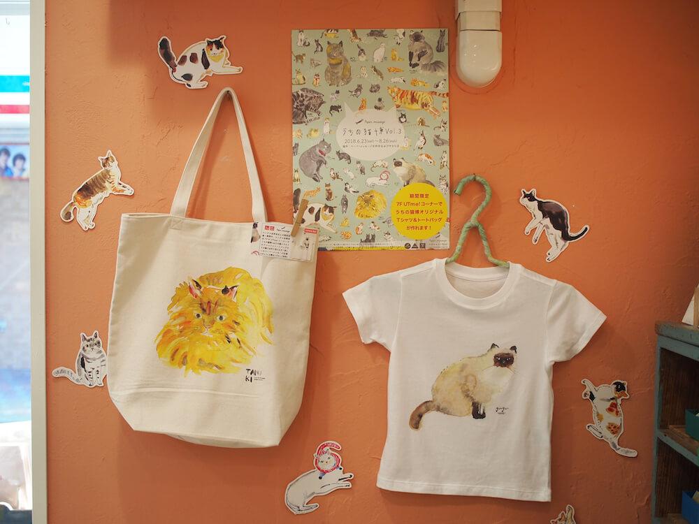 一般公募の猫をモデルにして作られたトートバッグやTシャツ