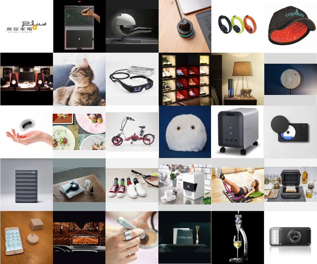 蔦屋家電+(ツタヤカデンプラス)の第1期展示製品イメージ(全29製品)