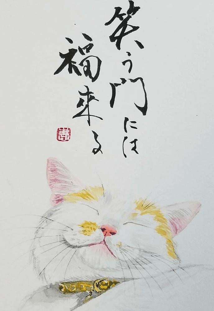 画家で書道家の野上惠子さんによるオーダー作品イメージ