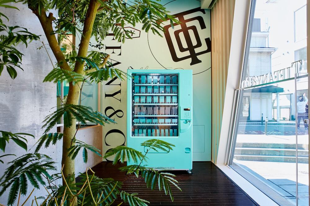 ティファニーの製品を購入できる自動販売機