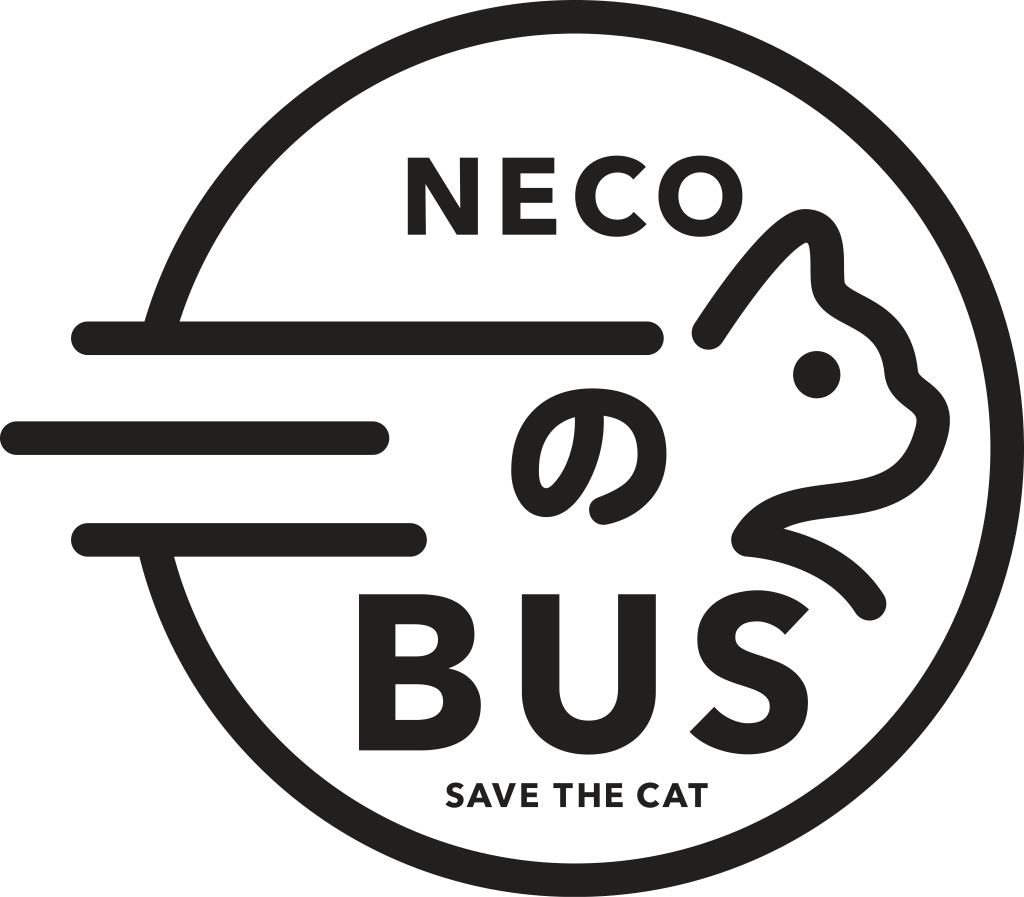 バスの車内で保護猫の家族を見つける譲渡会「ネコのバス」のロゴ