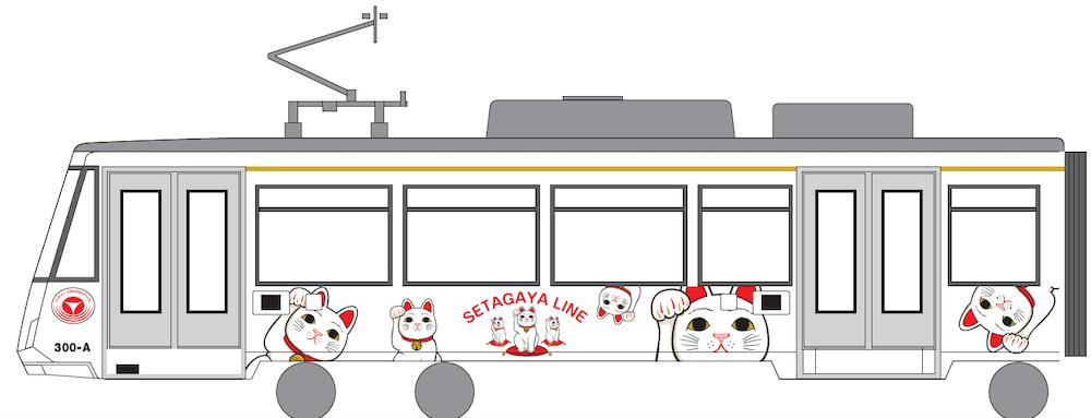 東急世田谷線で運行する「幸福の招き猫電車」の車両イメージ