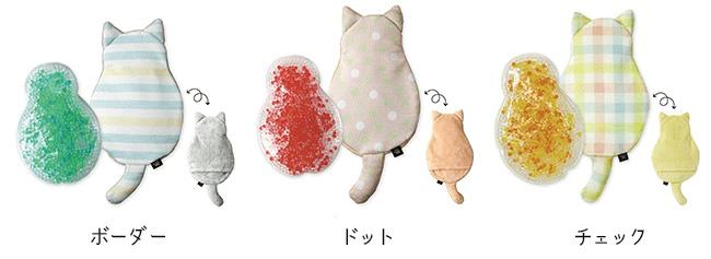 「キャットジェルピロー」のデザイン3種(ポーダー、ドット、チェック)