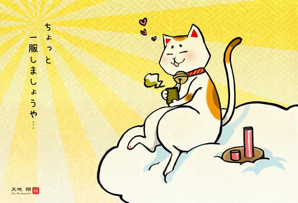 天地 翔の猫イラスト作品、ちょっと一服しましょうや