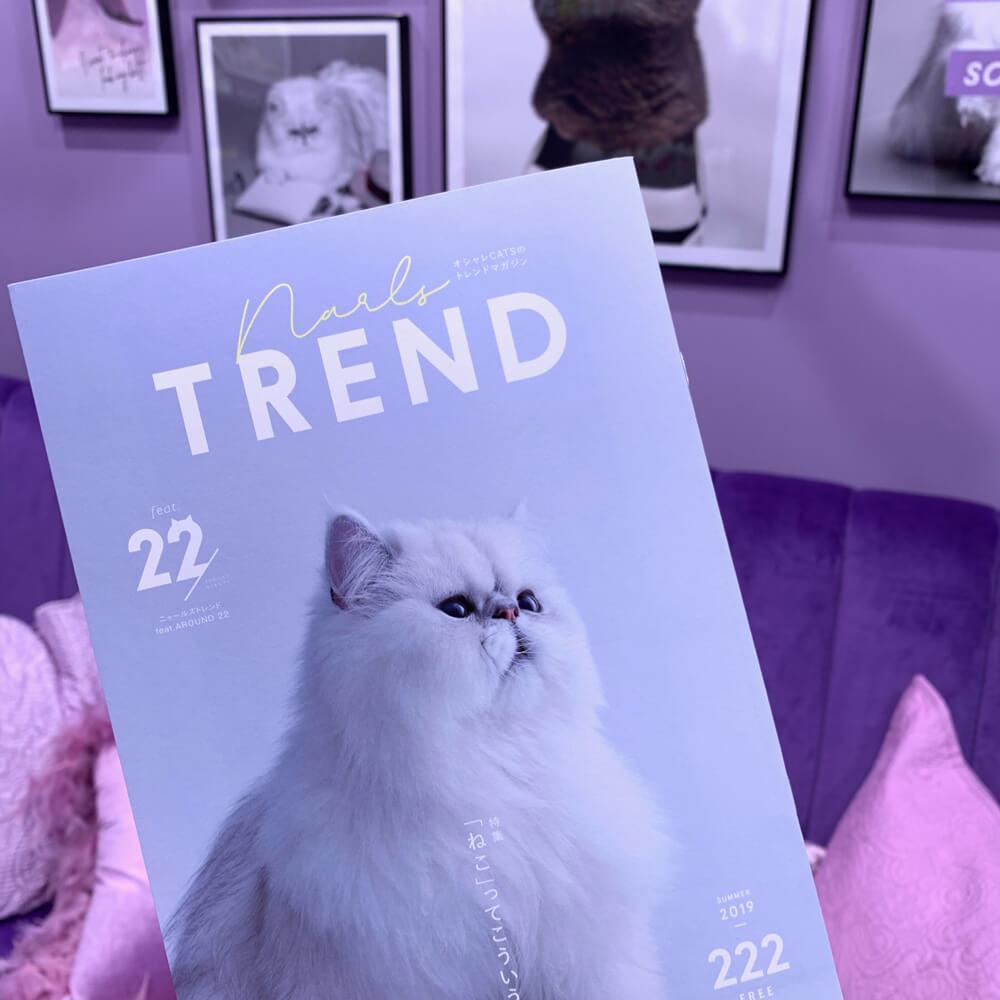 「GIRLS'TREND(ガールズトレンド)」の特別版となるフリーマガジン「ニャールズトレンド」の表紙