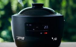 世界に3台だけ!猫キャラ「マイキー 」の土鍋炊飯器が当たるキャラ弁コンテストが開催中