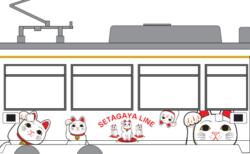 前回よりも猫感をアップ!東急電鉄で「幸福の招き猫電車」が5月12日から運行開始