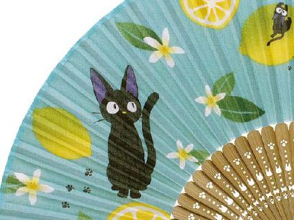 黒猫ジジの爽やかな扇子であつ〜い夏を乗り切るニャ!ジブリ作品の納涼グッズが発売中