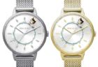 PAUL & JOEから人気の猫モチーフ「タイムレスキャット」を施した腕時計が新発売