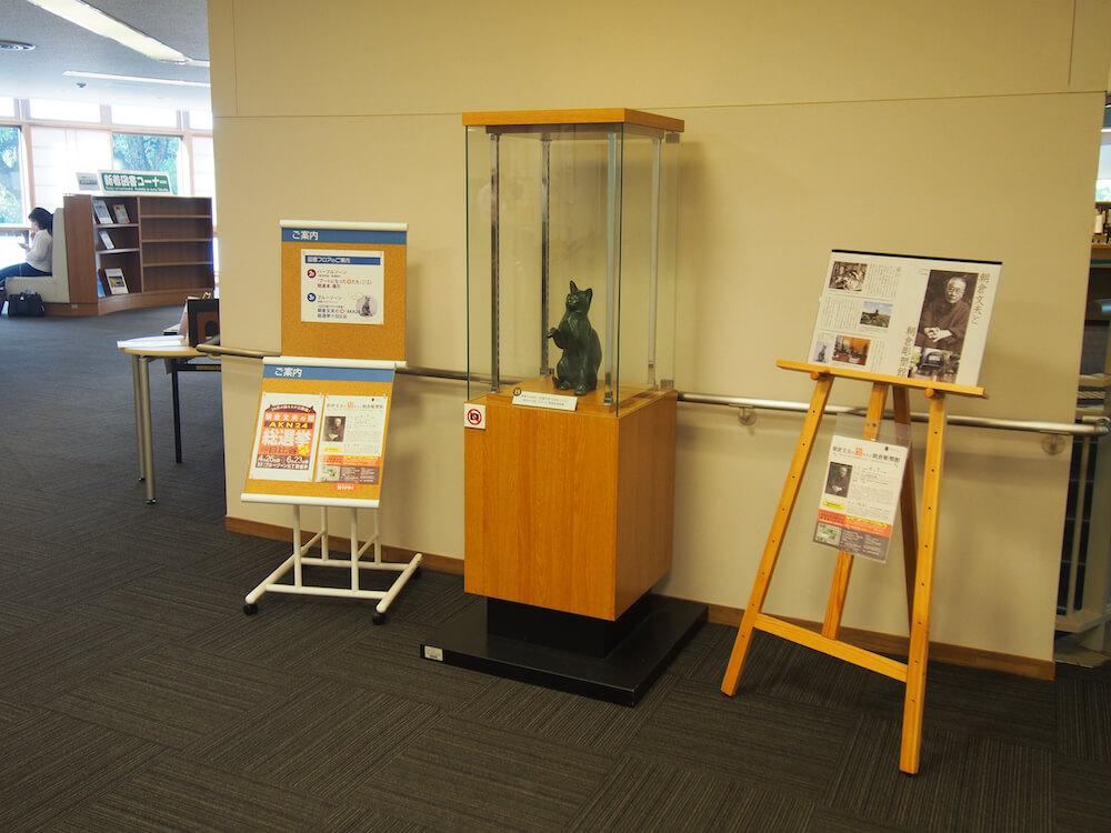 企画展「朝倉文夫の猫」展示風景 in 日比谷図書文化館