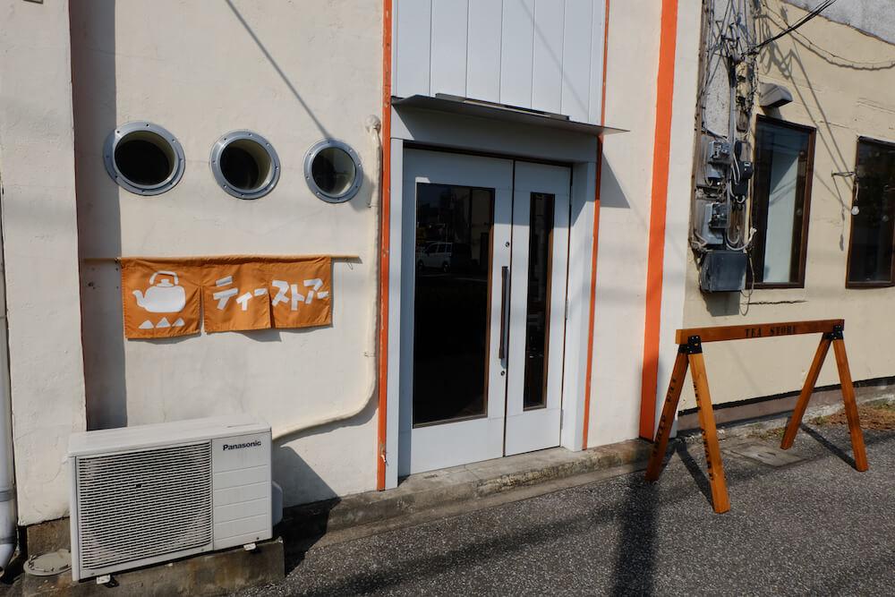 前橋市の紅茶店「紅茶のティーストアー」店舗外観イメージ