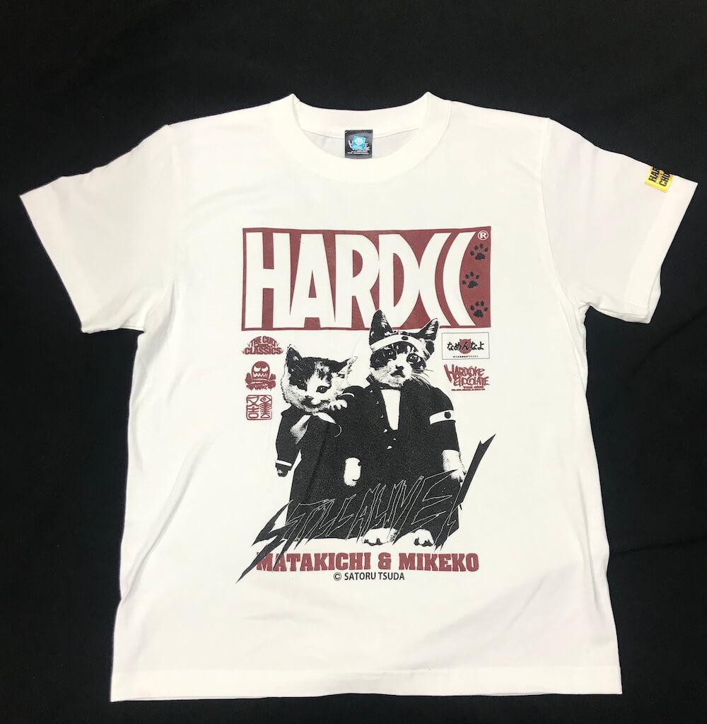 Tシャツ「なめ猫-NAMENNAYO-(又吉とミケ子ホワイト)」