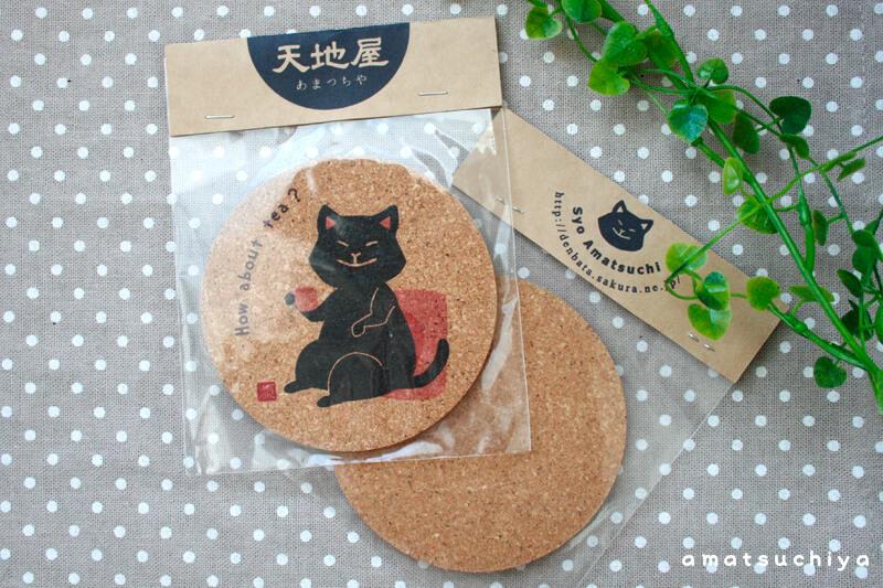 猫イラストのコースター by天地翔