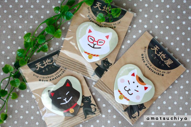 猫イラストの缶バッジ by天地翔