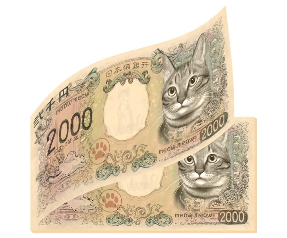 2千円札の図柄に猫をデザインしたメモ帳