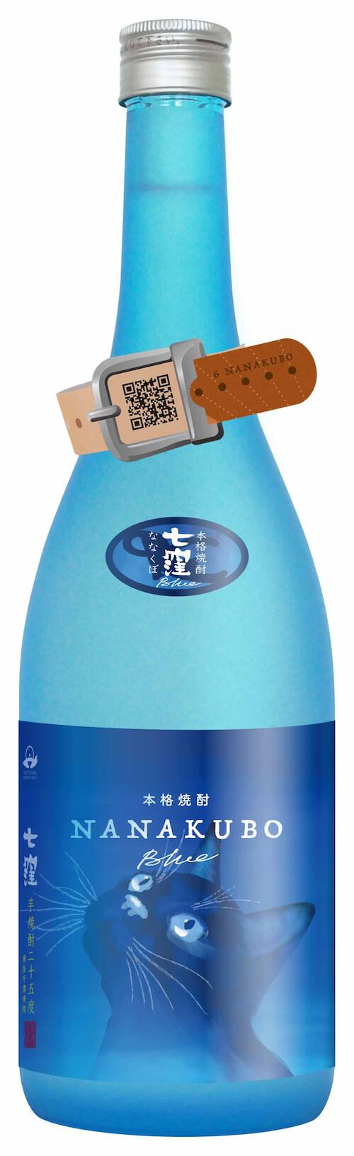 ラベルに猫がデザインされた東酒造の芋焼酎「NANAKUBO BLUE」の製品ボトル