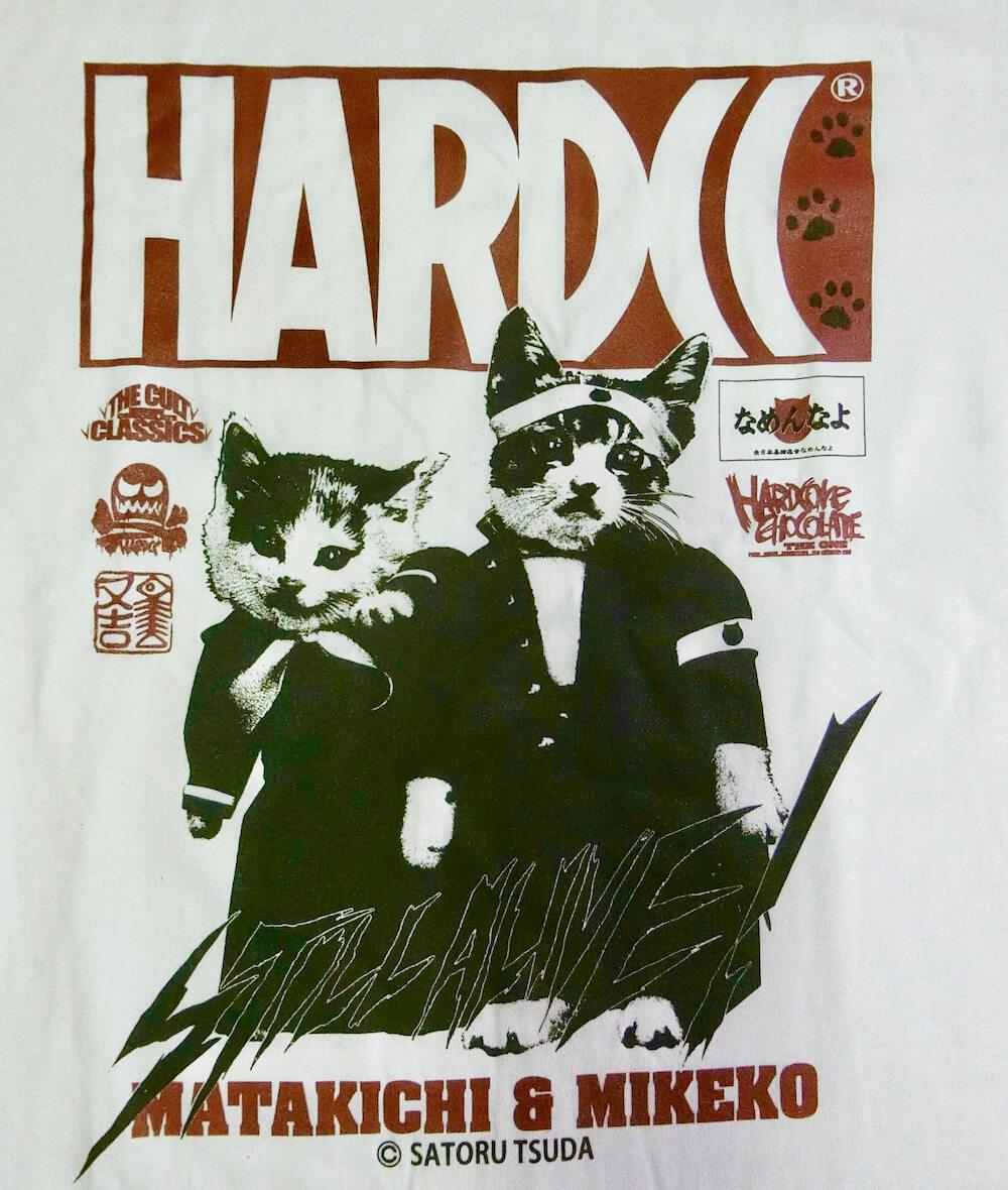 Tシャツ「なめ猫-NAMENNAYO-(又吉とミケ子ホワイト)」のプリント拡大画像